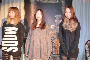 シロモデのモデル、Aya・Kaori・Shiori