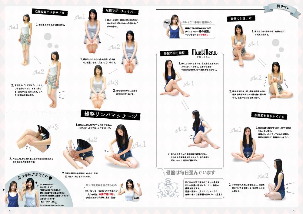 kei-shiori-lien201607-beauty2